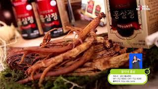 금산홍삼랜드 철이네홍삼 2019.05