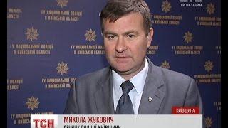 Били та викрадали: на Київщині група викрадачів здійснила 3 кримінальні злочини за годину