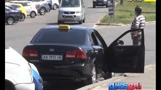 Українські таксисти жаліються на роботу в компанії Uber(, 2016-07-27T17:09:19.000Z)