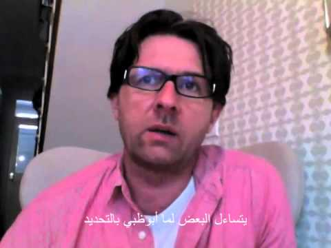 TROPFEST Arabia 2012 Fan Interview - John Polson
