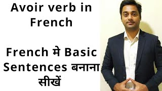 Learn French | Avoir verb in French | French lesson