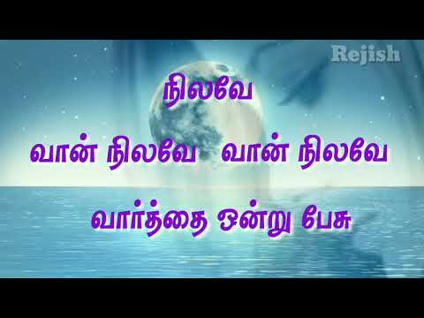 Nilave vaan nilave lovely song/maayi movie/Tamil What's app status