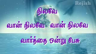 Nilave vaan nilave lovely song/maayi movie/Tamil What's app status