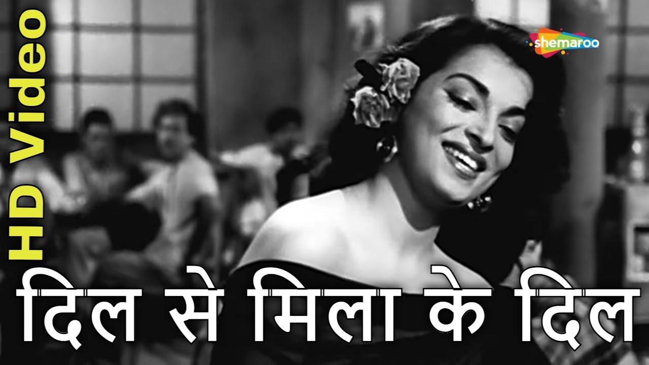 दिल से मिला के दिल | Dil Se Milake Dil - HD Video | Taxi Driver (1954) | Dev A, Kalpana K | Lata M
