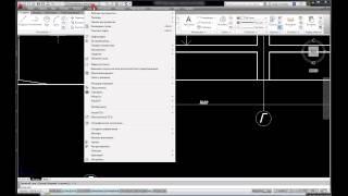 Масштабування за допомогою опції опорний відрізок: AutoCAD #11