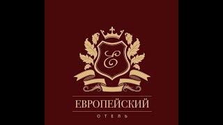 видео Арт-отель Москвич | Барнаул | Гостиницы Барнаула | Авторские номера