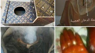 طريقة عمل الدخان السوداني _ تجهيزات العروس السودانية