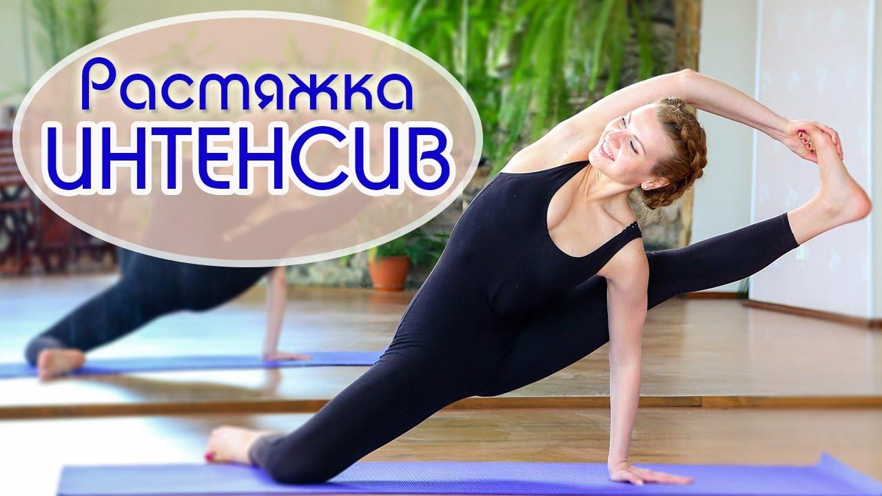 Скачать стретчинг для здоровья суставов чем лучше делать блокаду в сустав