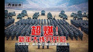 【军情381】英国元帅为何说打中国有去无回禁止跟解放军大陆作战
