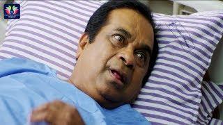 Brahmanandam Hospital Comedy Scene Doosukeltha Movie || Latest Telugu Comedy Scenes || TFC Comedy