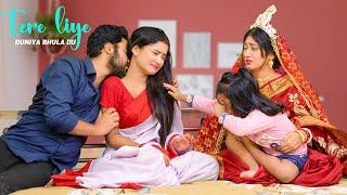 Tere Liye Duniya Bhula Du | Father Vs Daughter | Based On True Story | Sad Song 2021