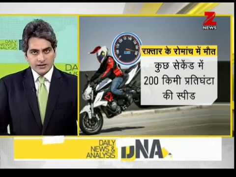 dna-test-on-how-super-bike-speed-can-end-your-life