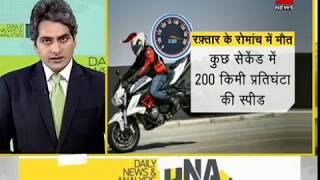 DNA test on how super bike speed can end your life