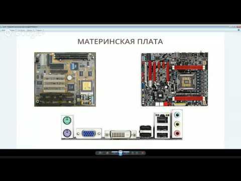 Видео Информатика 6 класс 2009 год беларусь