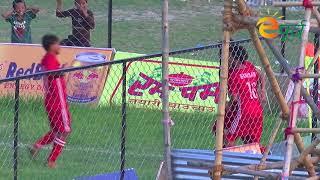 MMC Vs SUNSARI XI(3-2) MATCH HIGHLIGHTS : 5th UDAYAPUR GOLDCUP