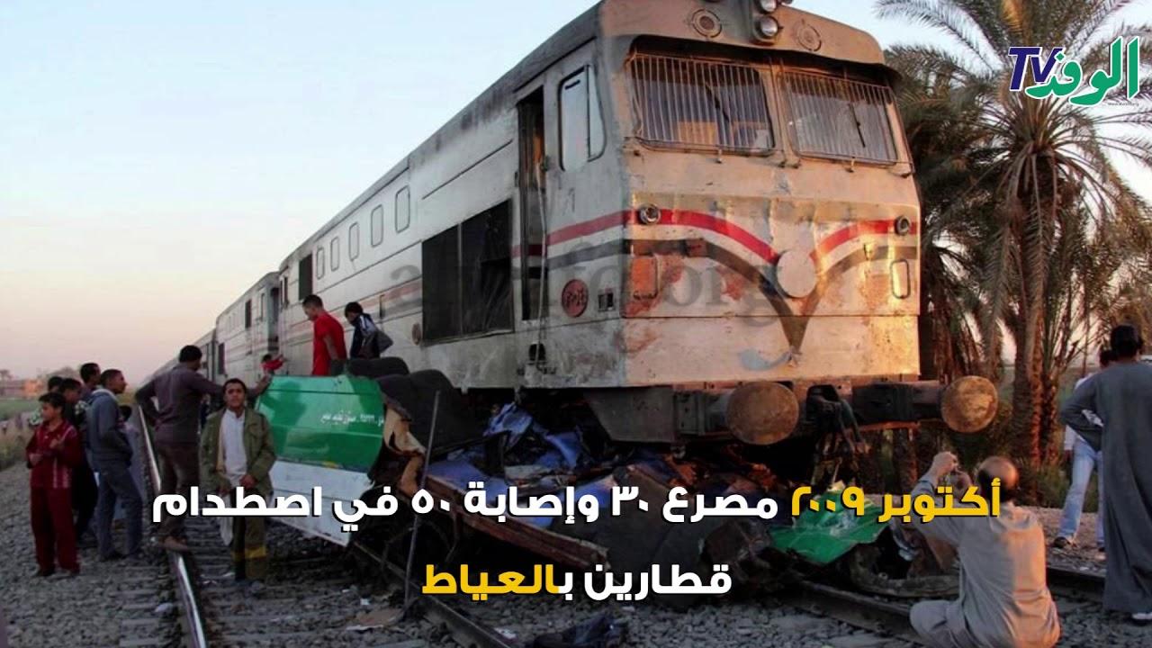 """فيديو جراف.. """"قضبان السكة الحديد"""" تحصد أرواح  900 قتيل وتصيب 600 في 10 حوادث"""
