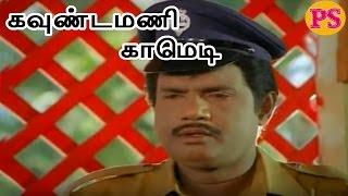 Goundamani,sathyaraj,Manivannan,Gauthami,Super Hit Tamil Non Stop Best Full Comedy