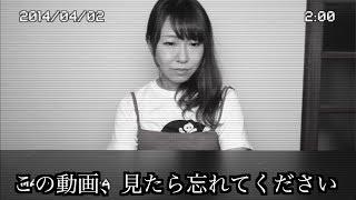 【チャンネル登録よろしくお願いします!】 いつかまた… ▽セカンドチャ...