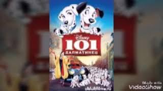 Мультфильмы Disney