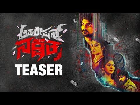 Operation Nakshatra Teaser | New Kannada Movie | Niranjan, Aditi, Yagna, Likith | Madhusudhana K R