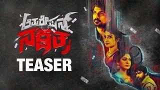 Operation Nakshatra Teaser | New Kannada Movie | Niranjan, Aditi, Yajna, Likith | Madhusudhana K R