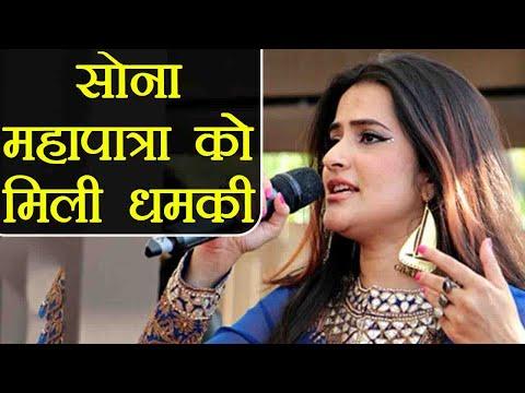 Sona Mohapatra gets threats from Sufi foundation over 'Tori Surat' music album | FilmiBeat Mp3