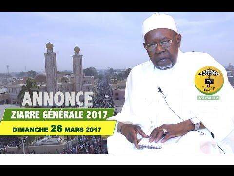 ZIARRE GENERALE 2017 -  Déclaration de Serigne Abdoul Aziz Sy Al Amine