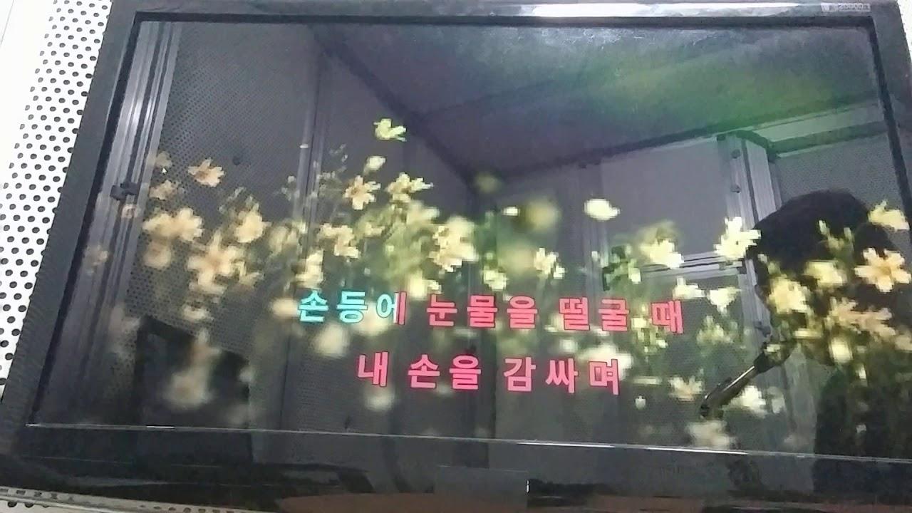 고맙소 _ 조항조 「알토 색소폰 연주」색소폰레시피 류수현님 연주Copy