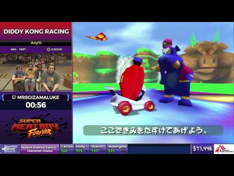 Diddy Kong Racing by MrsGizamaluke in 0:45:38 - SGDQ2017 - Part 5