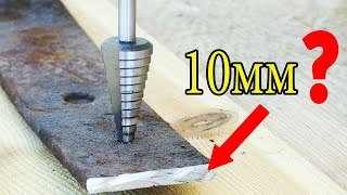 Than to drill a spring and a hardened steel? Test step drills from GRAFF