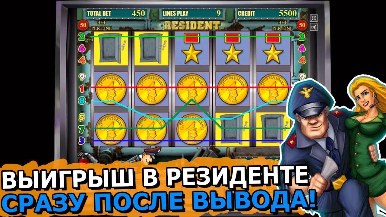 казино вулкан резидент