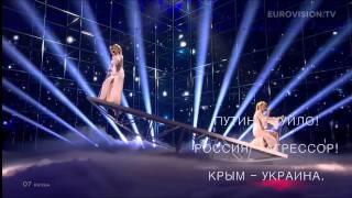 Россия Евровидение 2014 Финал Победитель Евровидения 2014