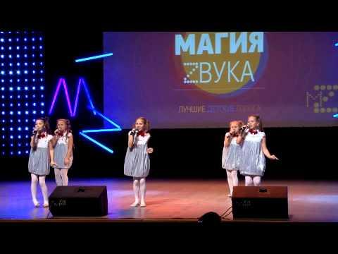 ЗДРАВСТВУЙ, СЧАСТЬЕ! -группа M & M`s   Студия  песни  КАЛЕЙДОСКОП г. Екатеринбург