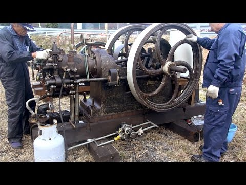 Old Engines in Japan 1890s? National Gas Engine 13hp いにしえの発動機たち 1890年代? National Gas Engine