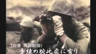 quotshin-nippon-rikugunquot-new-japanese-army-
