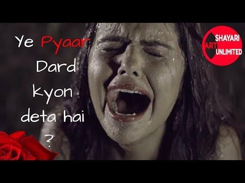 Pyar Ka Dard Hai | Heart Touching Shayari Video | Hindi Sad Poems | Urdu Romantic Sad Poetry