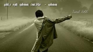 Aandavan Mugathai Parkanum whatsapp status