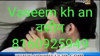Aashiqon Ko Neend Nahi Aaye