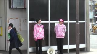 西鉄白木原駅前にて朝ご挨拶させていただきました。 堤かなめ福岡県議会...