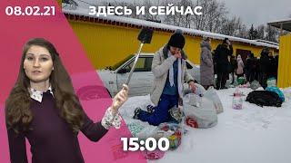 Разбираем сюжет «России-1» о «вилле Навального» в Германии / На что жалуются арестованные в Сахарово