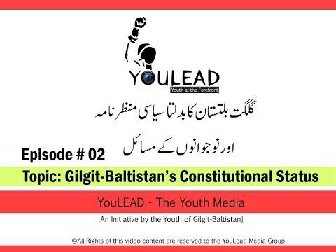 Episode 02: گلگت بلتستان کا بدلتا سیاسی منظر نامہ اور نوجوانوں کے مسائل - YouLEAD