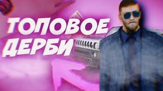 Топовое дерби!!! Black Russia развлечения!!!