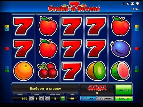 Игровые автоматы. Как обыграть казино вулкан. Играть в игровой автомат.из YouTube · Длительность: 5 мин28 с