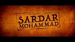 Punjabi Movie - Sardar Muhammad 2018