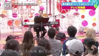 https://youtu.be/BK4w7Ak1WPQ ←引用元 E-girlsのFlower me カバー 清水...