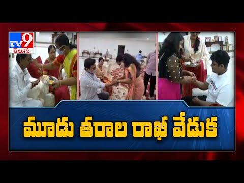 CM KCR celebrates Raksha Bandhan @ Pragathi Bhavan - TV9