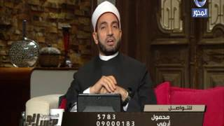 المسلمون يتساءلون | متصلة تسال زوجى يشرب الحشيش ما حكم الحياة معه وما حكم شرب الحشيش.