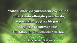 İslami Videolar Hz Muhammed