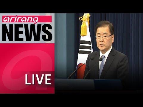 [LIVE/ARIRANG NEWS] Seoul looking to formally end Korean War with peace treaty: Cheong Wa Dae