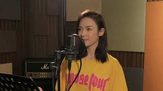 Gambar cover BRIGHT AS THE SUN (Official Song Asian Games 2018) – Jannine Weigel (English Ver with Lyrics)